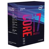 intel 英特尔 酷睿i7-8700K CPU处理器 3.7GHz