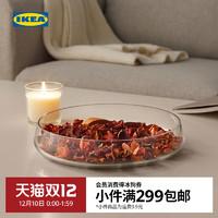 IKEA宜家DOFTA多夫塔香味混合植物香氛干花香家用香薰北欧仿真花