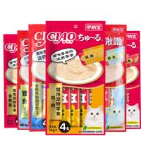 伊纳宝(INABA)猫零食 妙好啾噜 流质湿粮包猫罐头流质肉条罐头猫条 金枪鱼14g*24支 *4件