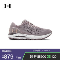安德玛 HOVR Sonic 3 Metallic 3023937 女子运动跑步鞋