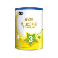 飞鹤星飞帆 幼儿配方奶粉 3段(12-36月适用) 130克[一试爱上试用装]