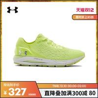 安德玛官方UA HOVR Sonic 3 W8LS男士运动跑步鞋3023175