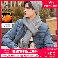 促销活动:天猫精选 hazzys官方旗舰店 天猫3·8节