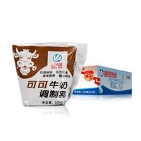 海河可可调制乳牛奶220ml*20袋/箱 美味营养 健康伴侣