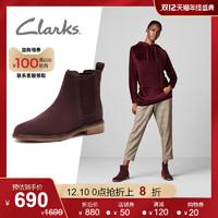 clarks其乐女鞋明星同款优雅英伦风经典复古低跟踝靴切尔西靴女