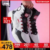 李宁篮球鞋男鞋官方正品驭帅14新款回弹男士鞋子减震高帮运动鞋