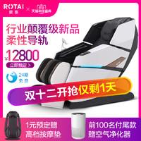 荣泰智能家用全自动全身多功能豪华太空舱按摩椅电动沙发新品S60