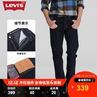 Levi's李维斯冬暖系列男士505标准直筒牛仔裤00505-1785