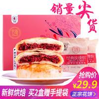 美食特辑 篇九十八:武汉茶颜排队8小时?足不出户也能吃到特产