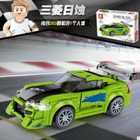 森宝(SEMBO)拼装积木男孩玩具兼容乐高儿童城市汽车赛车跑车模型名车总动员系列三菱日蚀607046