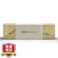 竹叶青明前茶叶峨眉高山绿茶特级(论道)时尚礼盒120g