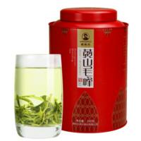 2020新茶 谢裕大黄山毛峰传统古法揉捻绿茶茶叶 新品大份量红罐200g家庭实惠装