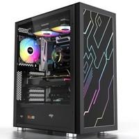 aigo 爱国者 炫影5 台式机电脑机箱 黑色