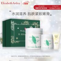 伊丽莎白雅顿(Elizabeth Arden)绿茶蜜滴舒体霜500ml+绿茶蜜滴250ml+白茶护手霜30ml圣诞礼盒礼物