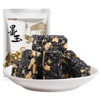 三只松鼠墨玉川式芝麻酥135g/袋 休闲零食四川特产传统小吃糕点点心 *16件