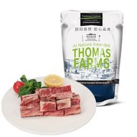 THOMAS FARMS 澳洲安格斯原切牛肋条 500g