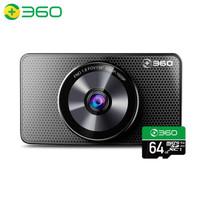360行车记录仪三代新品G600 1600p 高清夜视 智能语音 ADAS驾驶辅助停车监控缩时录影+64g卡组套产品