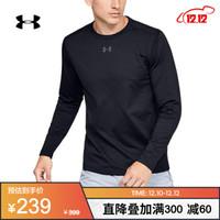 安德玛官方UA ColdGear男子圆领运动训练长袖T恤Under Armour1310989 黑色001 L *5件