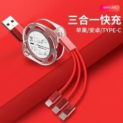 dragon master 驯龙师  苹果/安卓/Type-c三合一 伸缩数据线 1米