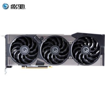 影驰(Galaxy)GeForce RTX 3060 Ti 黑将 OC N卡/电竞专业游戏显卡