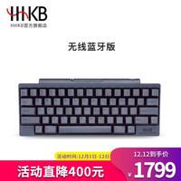 HHKB Professional静电容键盘码农程序员专用无线蓝牙/有线USB扩展口 日本原装进口 黑色 PRO2 有刻(无蓝牙)
