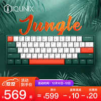 IQUNIX F60-2020缤纷系列机械键盘办公键盘铝合金外壳热插拔cherry轴PBT热升华键帽 丛林秘境有线单模 cherry青轴无光版