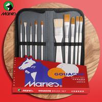 马利(Marie's) 水粉画笔 10支装刷子勾线圆头平头排笔套装学生儿童美术绘画笔 G1811 *7件