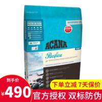 爱肯拿猫粮ACANA加拿大进口无谷天然全猫主粮 双标保障 加菲美短蓝猫成猫幼 无谷深海鱼5.4kg