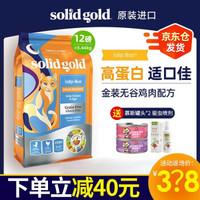 Solid Gold金丽高金素 金装鸡肉味 5.44kg