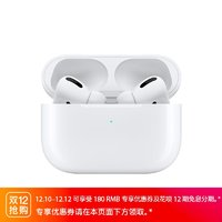 Apple/苹果 AirPods Pro