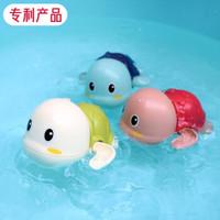 雷朗 抖音同款宝宝洗澡儿童浴室发条会游泳的小乌龟戏水玩具婴儿沐浴小动物玩具 三款随机发货