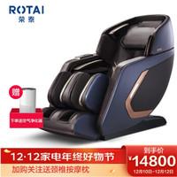 荣泰ROTAI按摩椅家用全身太空舱AI智能语音电动按摩椅精选推荐RT6908s芯动椅 蓝咖色厂仓