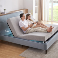 CHEERS 芝华仕 Z011 多功能电动智能床布艺软床