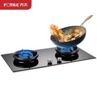 方太(FOTILE)燃气灶煤气炉嵌入式双眼家用厨房灶具5.0kw猛火新品一级能效HECB