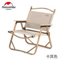 挪客(NatureHike) 户外便携折叠椅 办公室客厅午休靠背椅 旅游露营钓鱼休闲椅子 卡其色