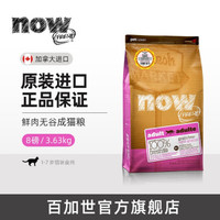 侃侃宠粮 篇四:新手养猫, 怎么才能选好猫粮?双十二推荐十款猫粮囤货