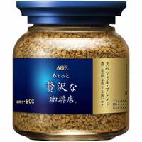 日本原装进口 AGF blendy布兰迪/maxim马克西姆蓝金瓶 速溶无砂糖冻干黑咖啡粉 单罐