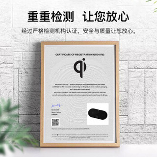 iFory安福瑞 二合一无线充电底座Qi EPP认证 15W*2 手机无线充电 恒温保温加热 纯白
