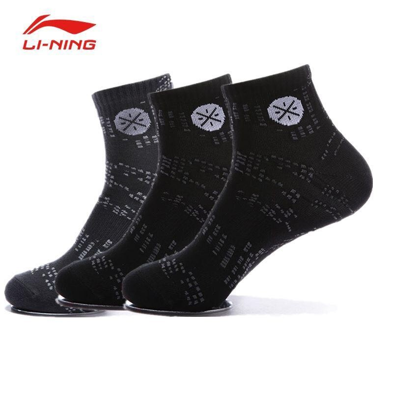 LI-NING 李宁 AWSM003 男士运动袜 3双装