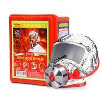 趣行 TZL30型 消防面罩呼吸器 *5件