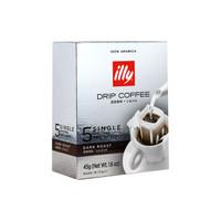 illy 意利意大利进口深焙挂耳咖啡滤挂黑咖啡粉 深度烘焙 *3件