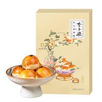李子柒 雪媚娘饼干蛋糕早餐代餐网红休闲零食小吃 蛋黄酥 55g*6枚/盒