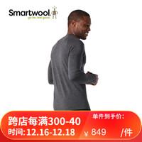 Smartwool男士美利奴150系列长袖 透气速干运动羊毛功能内衣4042 铁灰色 S