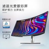 DELL 戴尔 U3421WE 34英寸IPS曲面显示器