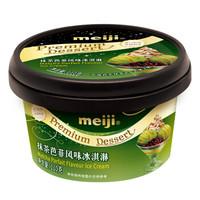 meiji 明治 抹茶巴菲风味冰淇淋 110g *6件