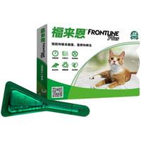 FRONTLINE 福来恩 猫咪体外驱虫滴剂 3支装 *2件