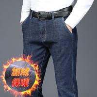 罗蒙新品首发加绒商务休闲牛仔裤男小直筒男士牛仔裤