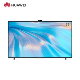 HUAWEI 华为 智慧屏S Pro系列 HD75KANS 液晶电视 75寸