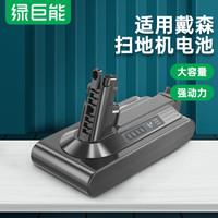 绿巨能(llano)戴森Dyson电池 吸尘器可充电锂电池SV12/Animal/Fluffy/ V11系列电池 4000mAh