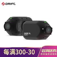 Drift Ghost XL  运动相机摩托车行车记录仪自行车wifi短视频户外直播 官方标配